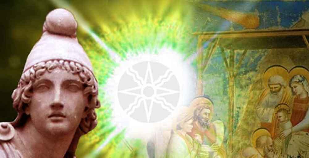 paganistika