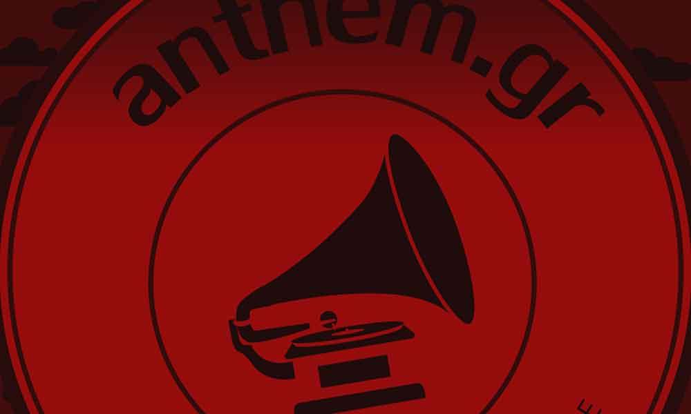 Anthem.gr