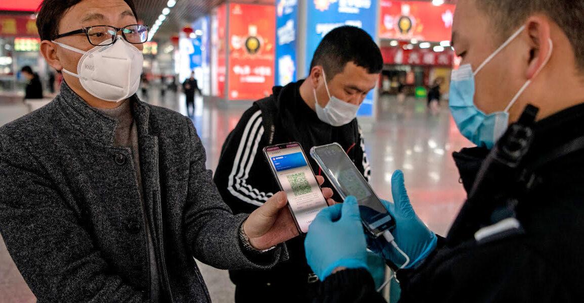 INN.05.20.China QR Health Code