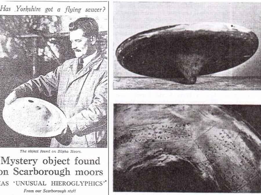 χαλάσματα ufo